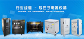 吉林省鸿欣宇科技有限公司